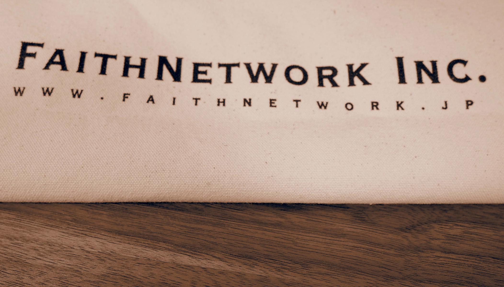 フェイスネットワーク・新築一棟不動産投資・デザイナーズマンション