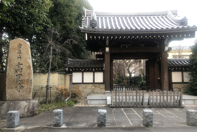 グランデュオ高円寺4