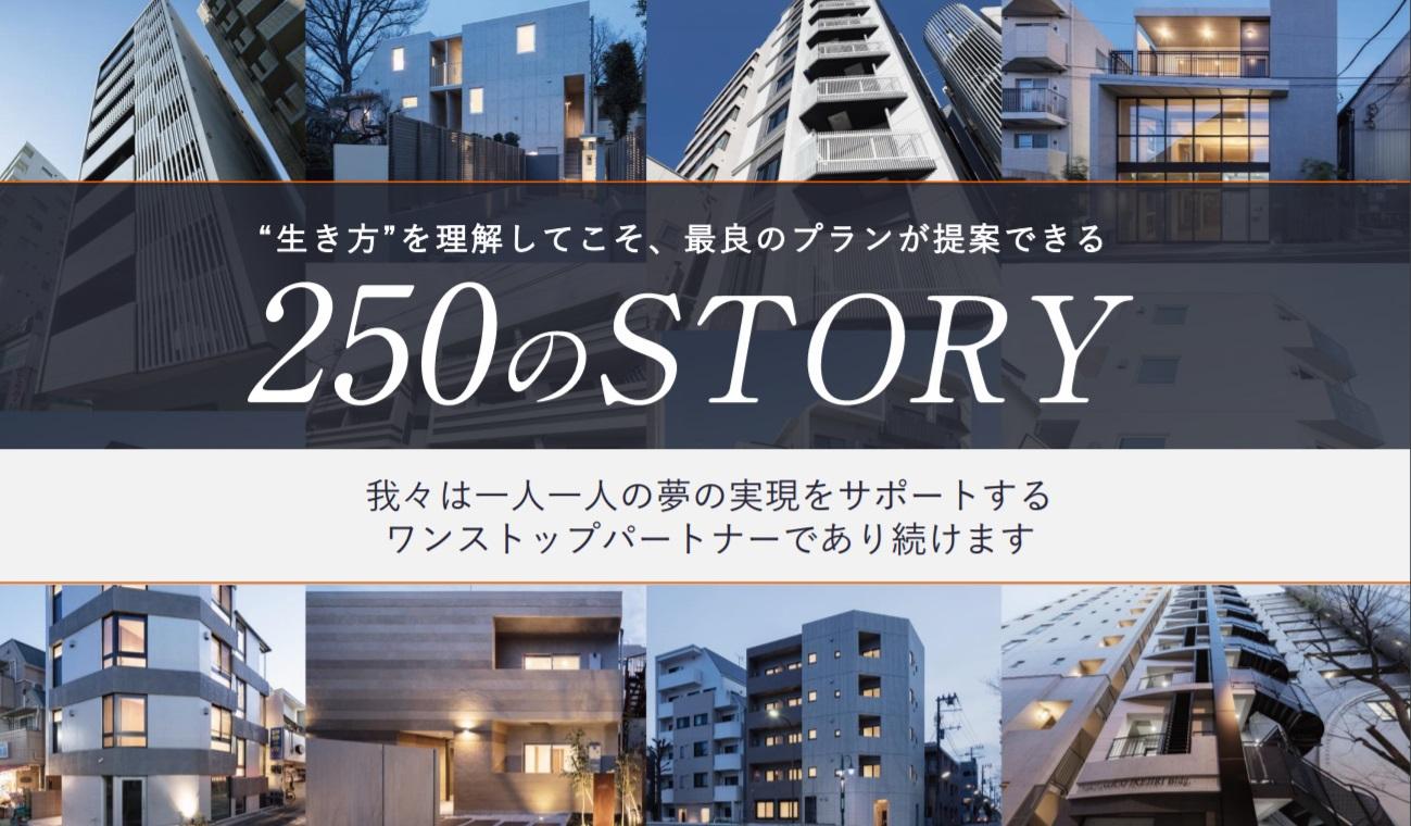 250story