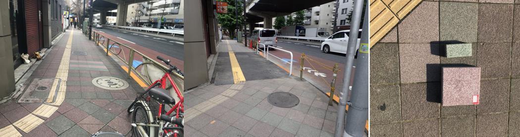 ★使用_上馬道路
