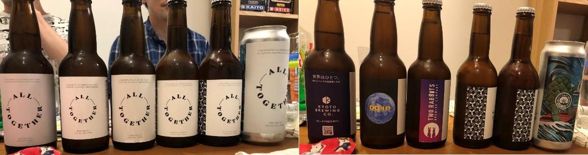 ビール飲み比べ2枚
